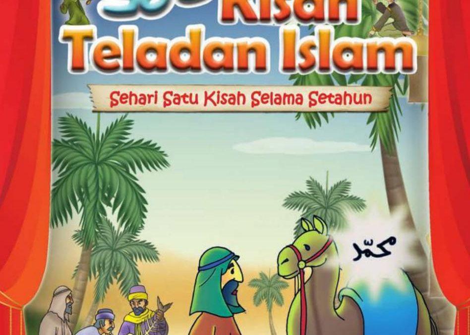 365 Kisah Teladan Islam oleh Ariany Syurfah